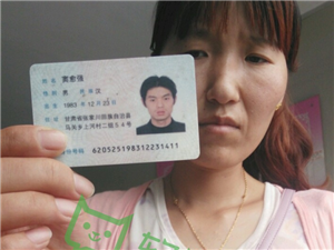 张家川80后打工仔江苏遭横祸,昏迷不醒妻儿向社会求救。