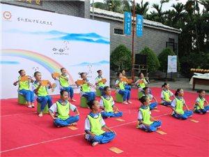 海南�N�N国际旅行社在大园古村开展亲子教育活动
