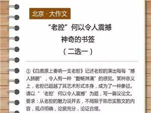 2016江西高考作文题来了!你读得懂了么?