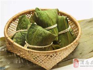 渭南亲 特别甜的粽子当心 是否使用了甜味剂