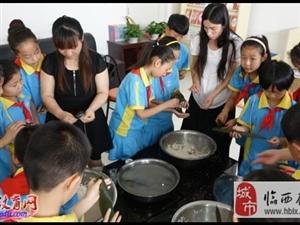 龙旺小学、大刘中学:师生一起包粽子过端午