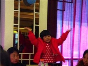 【辣妈亲子秀】第42期本期宝宝:陶欣怡 吴佳芮 李青松