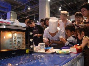 海尔烤箱联合丹香探索社群新经济