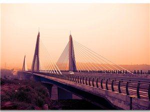 初识朝阳沟大桥