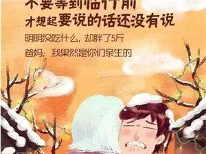 【孔城东方明珠】享受生活,即刻出发!