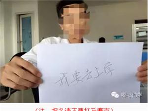"""南康首�谩拔乙�去上�W""""大型公益助�W活�樱�火爆�M行中"""