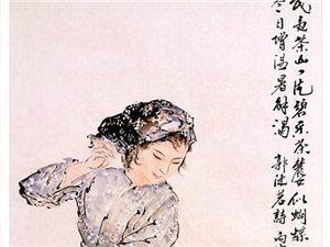 画家李亚南国画作品(组图)