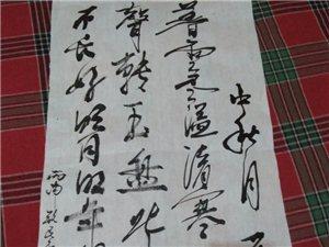 【郭�J民��法】雅歌香�L