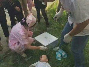 太残忍,一女子与丈夫吵架竟然把2岁孩子从七楼扔下