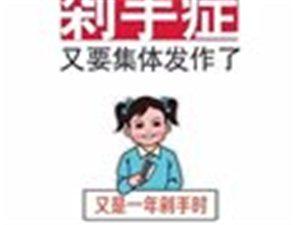 集赞嗨翻618,茶多京东商城粉丝福利任性派�。�!