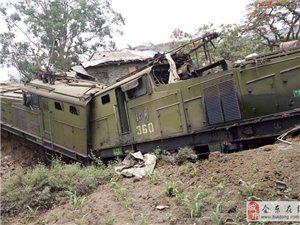 【事故】攀枝花列车脱轨冲向民房 致3人受伤1人失踪