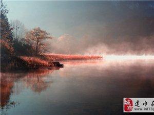 如何在雾天拍出美丽风光