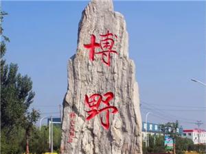 """新景观   这块巨石上写着""""澳门大小点娱乐"""""""