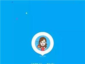 摇钱妹盒子app上线啦!让你第一时间发现红包位置