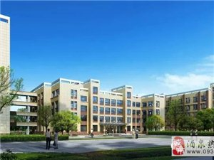 肃州区春光老年服务中心建设项目