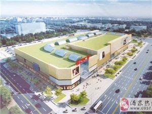千赢国际|最新官网万达广场建设项目