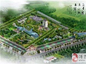 皇冠现金投注网下载|首页生态观光产业园项目