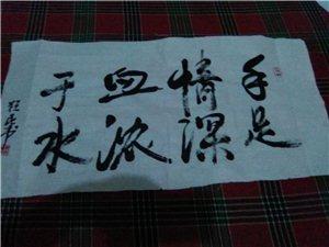 【郭�J民��法】�萑缙浦�