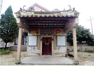 古建筑――叶洞古庙