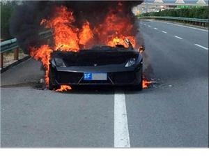 兰博基尼高速上自燃成空壳 车子刚买没几天。