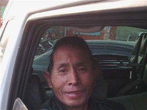 【寻人启示】孟全国,男,53岁,新安县人,万基集团职工。