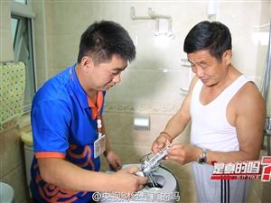 """电热水器两年不清洗,相当于用""""污水""""洗澡-e城e家-自营家庭维修"""