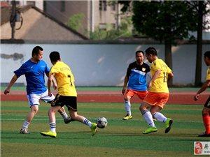 """丹江口足协""""庆七一""""周末7人制足球邀请赛在市一中足球场举行"""