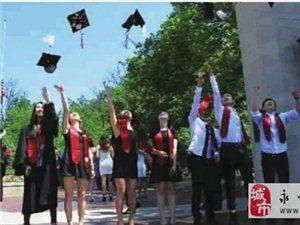 全省最牛出国班――学生全进世界名校,获200万奖学金