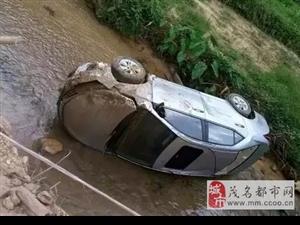 信宜白石小车与拖拉机王相撞,小车飞进河中!