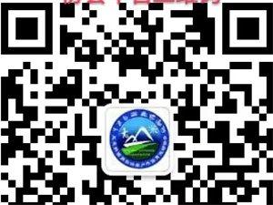 玉龙户外2016年国庆长线活动公告——-南极洛