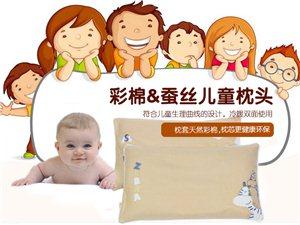 婴儿宝宝使用睡袋的好处及注意事项