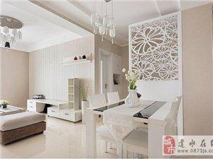 4个理由告诉你:先定家具后装修的好处!