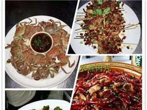 金凤农庄推出新菜品了,约起来!