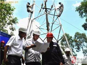 【化州发展】10千伏坦塘线大型停电施工胜利完成