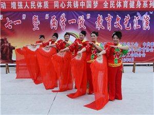 没有共产党就没有我们的新中国