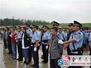 凉山法院公开宣判4起涉毒案件 23人获刑  阿机子发等12人死刑