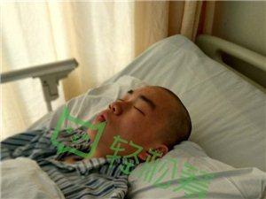少年罹患白血病亟需救助