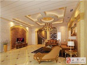 选择家园美居竹木纤维护墙板的好处