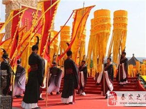 两岸第三度共祭中华人文始祖伏羲