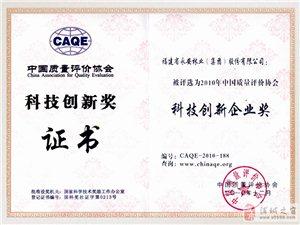 永林蓝豹地板、绿O衣柜橱柜浦城火热招商(罗先生18005082211)