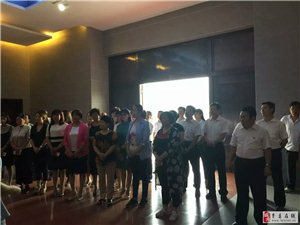 费县女企业家协会庆7.1活动