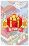 郑州人民请注意!您有一份京东礼包请注意查收!