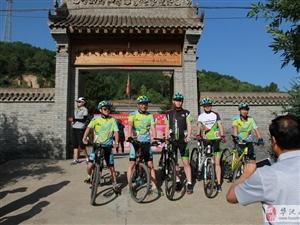 全市职工山地自行车赛在华池举行,快来看看这精彩镜头!