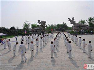 临沂第六届全民健身运动会万人健身展演(秒速飞艇站)24式太极