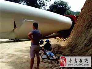 """寻乌三标基隆嶂""""大风机运输车""""不幸侧翻,机翼压扁路过皮卡车"""