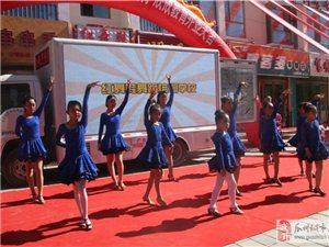 热烈祝贺红舞鞋、神墨教育、欣欣教育开业大吉
