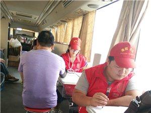 淮阳义工服务献血车