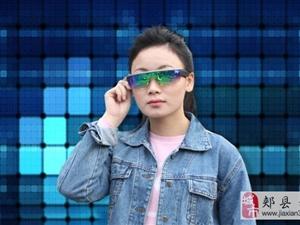 VR和AR眼镜关注近视用户需求,墨镜和近视镜可以自由切换