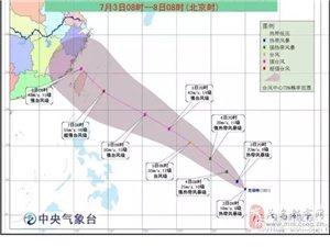 茂名人注意:今年第1个台风诞生,这将是一个非常有影响力的台风!