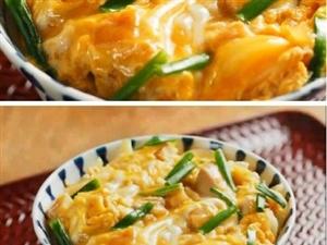 【日式亲子�S】以鸡肉鸡蛋洋葱等覆盖在饭上,动图看饿了……